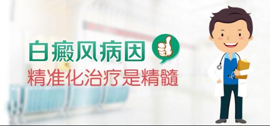 昆明<a href=http://www.xiemeijituan.net/bdfzl/619.html target=_blank class=infotextkey>白癜风的治疗</a>医院哪里最好