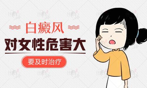 哪些方法可以治疗<a href=http://www.09932088888.cn/nrbdf/ target=_blank class=infotextkey><a href=http://www.xiemeijituan.net/nxbdf/ target=_blank class=infotextkey>女性白癜风</a></a>