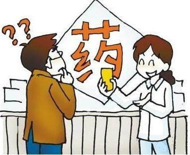 昆明看白颠<a href=http://www.xiemeijituan.net/zjtd/222.html target=_blank class=infotextkey>毛春光</a>优约