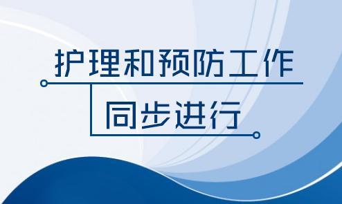 云南有治疗白癜风的吗:怎样护理散发型白癜风