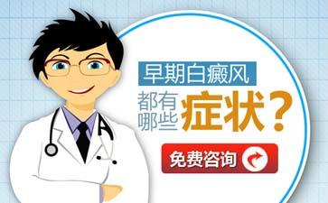 <a href=http://www.09932088888.cn/yyjj/ target=_blank class=infotextkey><a href=http://www.xiemeijituan.net/ target=_blank class=infotextkey>昆明白癜风医院</a></a>护国路点赞