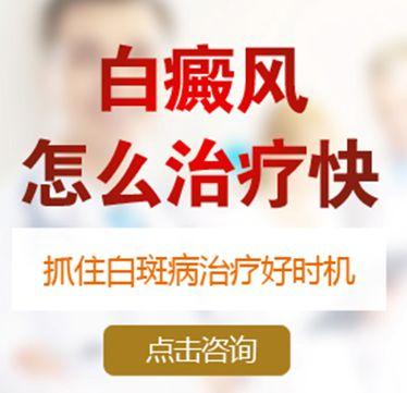 胸部的<a href=http://www.09932088888.cn/bdfzl/ target=_blank class=infotextkey><a href=http://www.xiemeijituan.net/bdfzl/ target=_blank class=infotextkey>白癜风治疗</a></a>要注意什么呢
